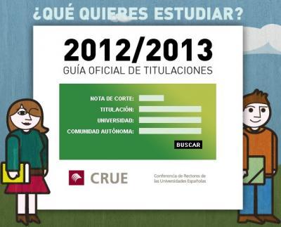 20120803230923-3-8-2012-23.8.38-1.jpg