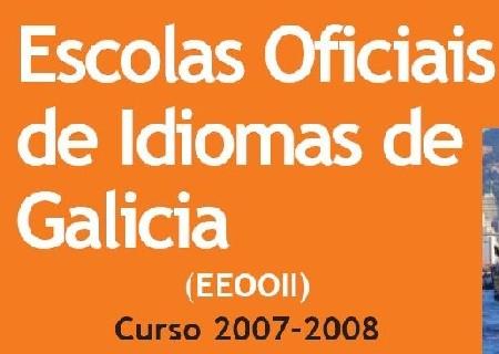 20070920102216-eoig.jpg