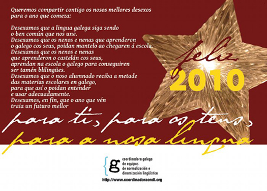 20091218101949-postal1.jpg